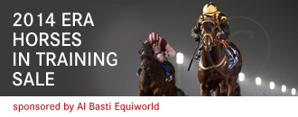 2014 ERA HORSES IN TRAINING SALE